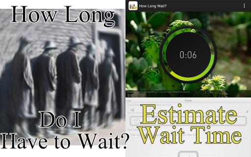 待ち時間は リトルの法則で待ち時間を予測・計算します