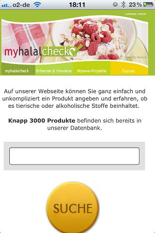 Misawa App - My Halal Check- screenshot