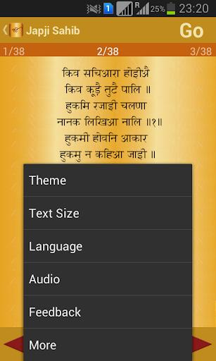 Japji Sahib Path Audio  screenshots 2