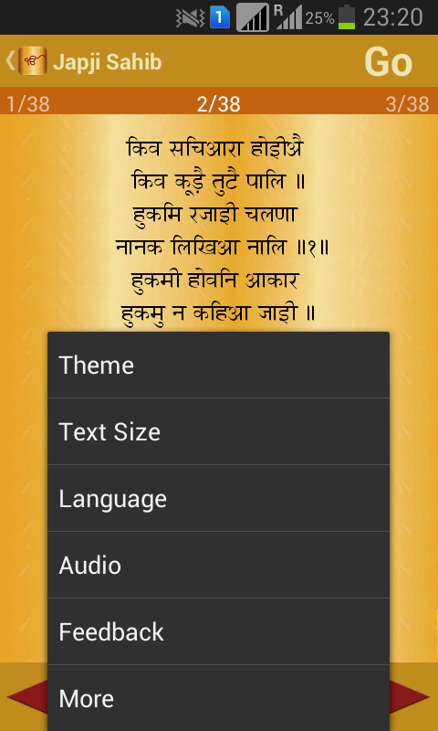 Invitation For Akhand Path - Best Custom Invitation ...
