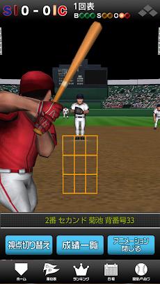 プロ野球TV 野球ニュース、試合速報(巨人阪神等) 配信中のおすすめ画像2