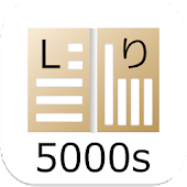 Japanese word listening 5000s
