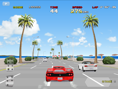 Final Freeway (Ad Edition)- screenshot thumbnail