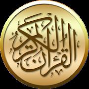 App القرآن مع التفسير بدون انترنت APK for Windows Phone