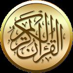 القرآن مع التفسير بدون انترنت 5.0