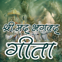 Geeta - Text & Voice(Hindi) icon