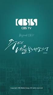 CBS TV- screenshot thumbnail