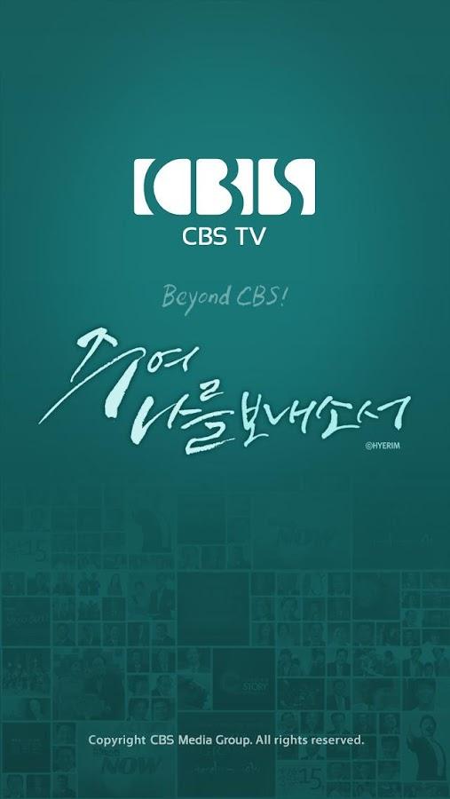 CBS TV- screenshot