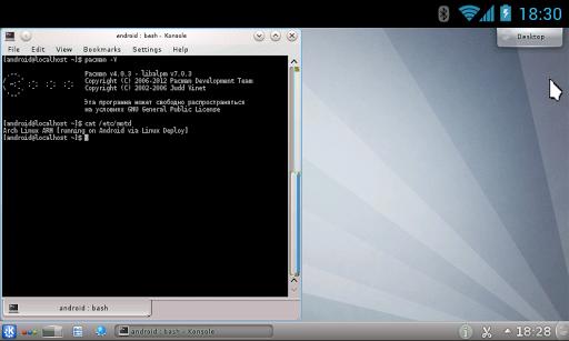 Linux Deploy 2.2.0 screenshots 7