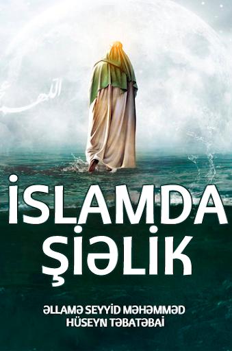 Islamda Shielik