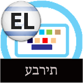 Hebrew Keyboard for iKey