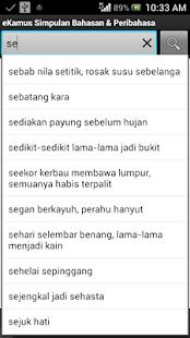 eKamus 马来成语与谚语词典