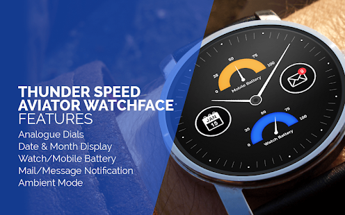 Thunder Speed Aviator Watch- screenshot thumbnail