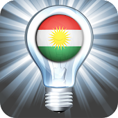 Kurdistan Flashlight