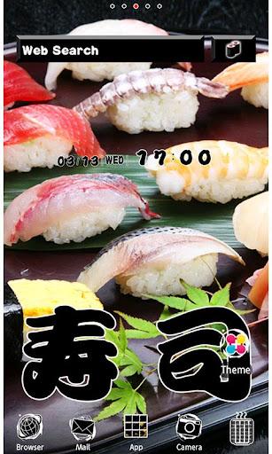Yummy SUSHI Wallpaper Theme 1.2 Windows u7528 1