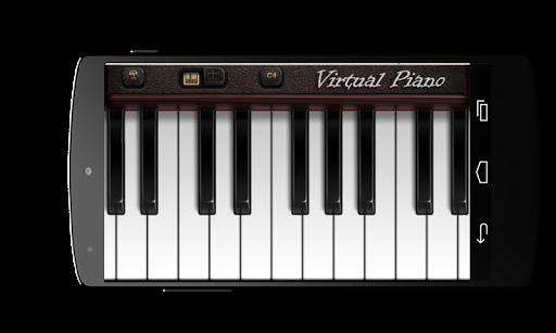 バーチャルピアノ