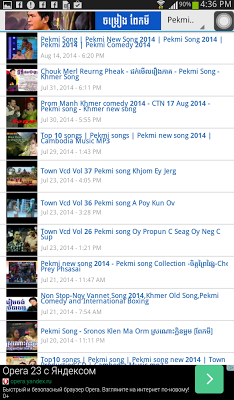 Khmer songs by Pekmi - screenshot
