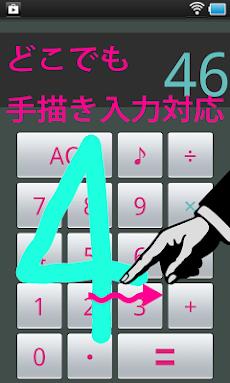 ボーカロイド 初音電卓のおすすめ画像3