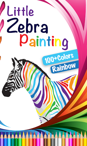 Little Zebra Painting