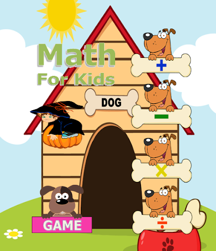 数学のゲーム|玩教育App免費|玩APPs