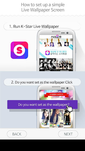 【免費娛樂App】Jang Keunsuk Wallpaper v03-APP點子