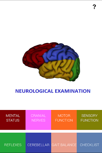【免費醫療App】Neurological Examination-APP點子