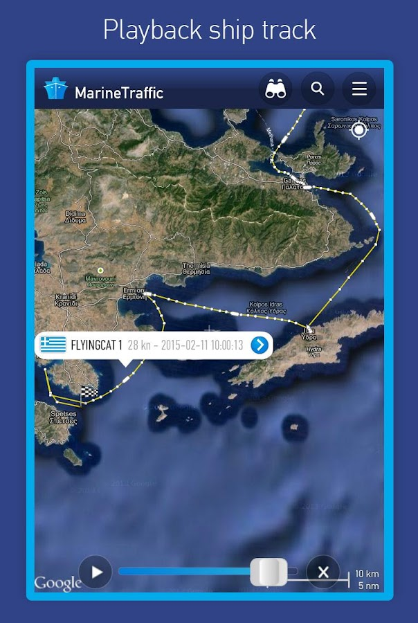 MarineTraffic ship positions- screenshot