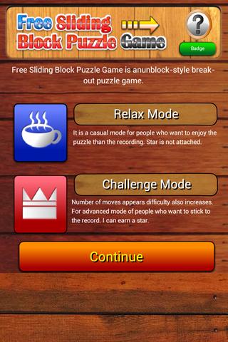 フリースライディングブロックパズルゲーム