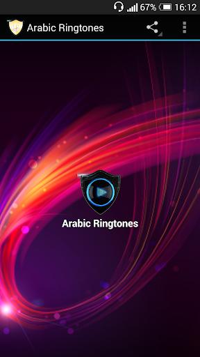 Arabic Ringtones