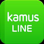 LINE Kamus Inggris (translate) 1.4.5 Apk