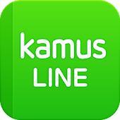 LINE Kamus Inggris (translate)