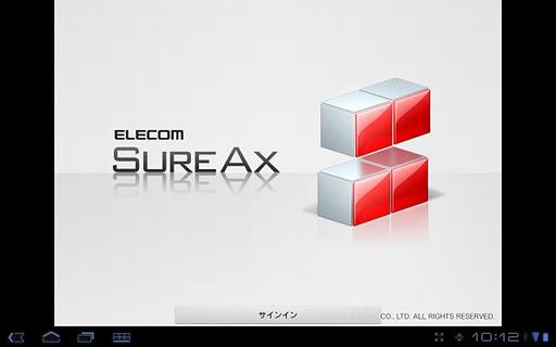SureAxHD 1.10 Windows u7528 2