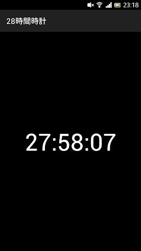 28時間時計