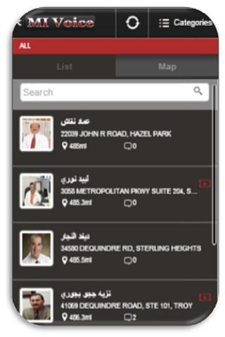 玩娛樂App|MI Voice免費|APP試玩