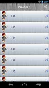 Mod Hacked APK Download JLPT N3 Listening 1 8