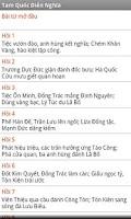 Screenshot of Tam Quốc Diễn Nghĩa