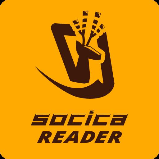 socica reader - ソシカリーダー【加盟店用】 購物 App LOGO-硬是要APP