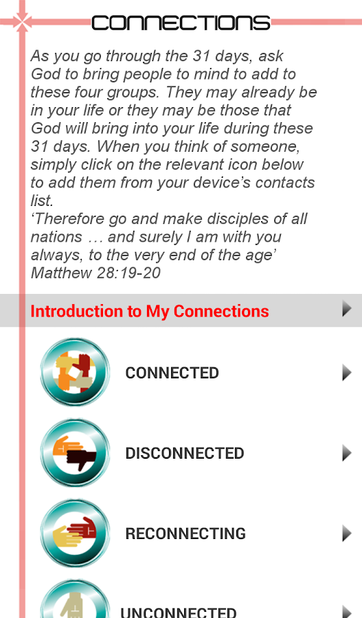 My Connections- screenshot