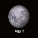 Japan Kanji name of the moon icon