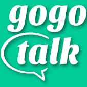 GoGoTalk
