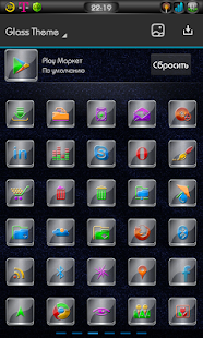 Next Launcher 3D Glass Theme 個人化 App-愛順發玩APP