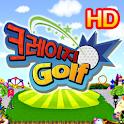 크레이지 골프_게임 logo