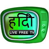 Hindi Online TV
