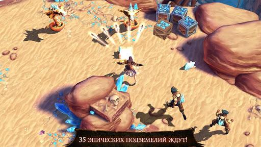 Dungeon Hunter 4 для планшетов на Android