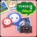 마이피플 앨범 ★ 사진뽑기 logo