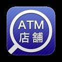 ATM・店舗検索 icon