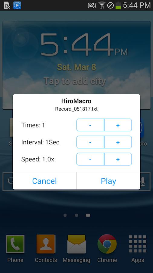 hiromacro auto touch macro screenshot