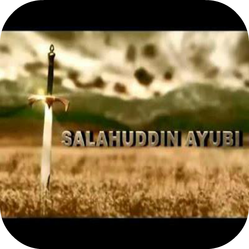 書籍必備App|Salah Ad-Deen Al-Ayubi LOGO-綠色工廠好玩App
