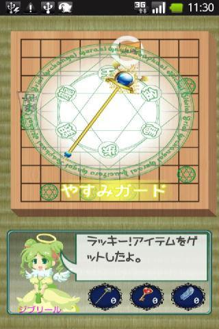 Angel-MAWARI SHOGI - screenshot