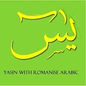 Yasin with Translation